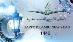 Happy islamic new year 1442